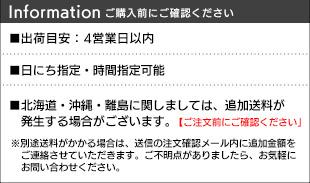 kago_info-deliver5.jpg
