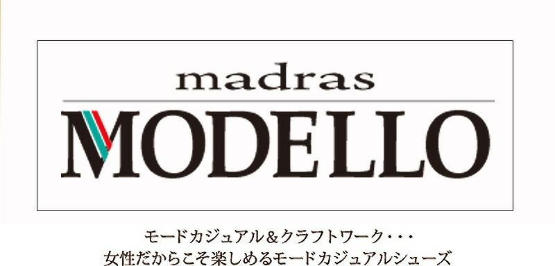MADRAS_MODELLO