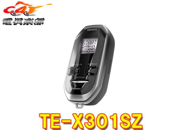 TE-X301SZ