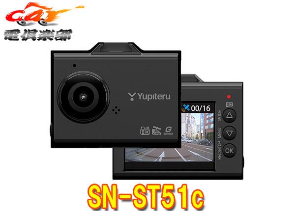SN-ST51c