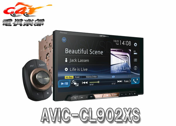 AVIC-CL902XS