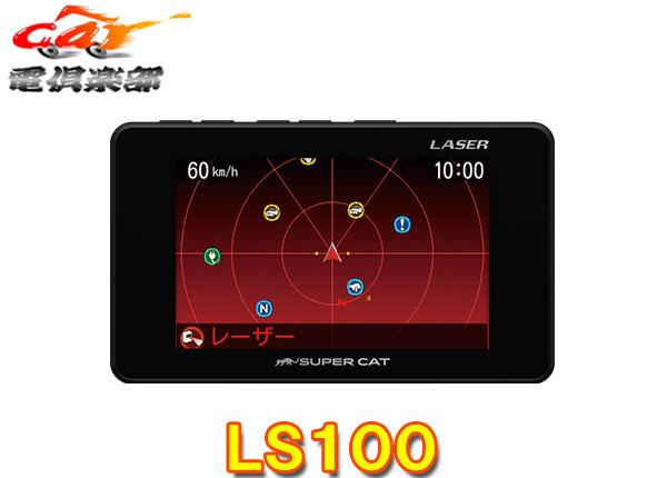 LS100