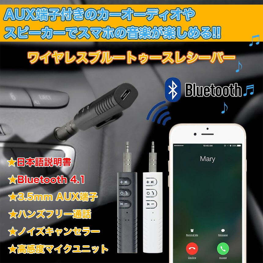 Mini Wireless Bluetooth4.1 Car Kit AUX Audio Receiver Hands free 3.5mm Jack New
