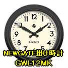 GWL12MK