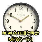NEWGATE MEWC-BG