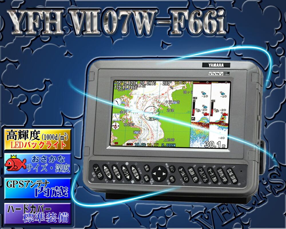 YFHVI-07W-F66i