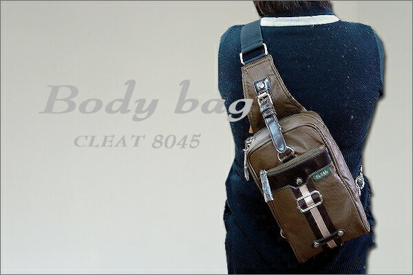 7b83b8e90252 ※The use example---photograph mentioned above is a third grader. It is ...  with a game and snacks in the play.  CLEAT  One shoulder body bag ...