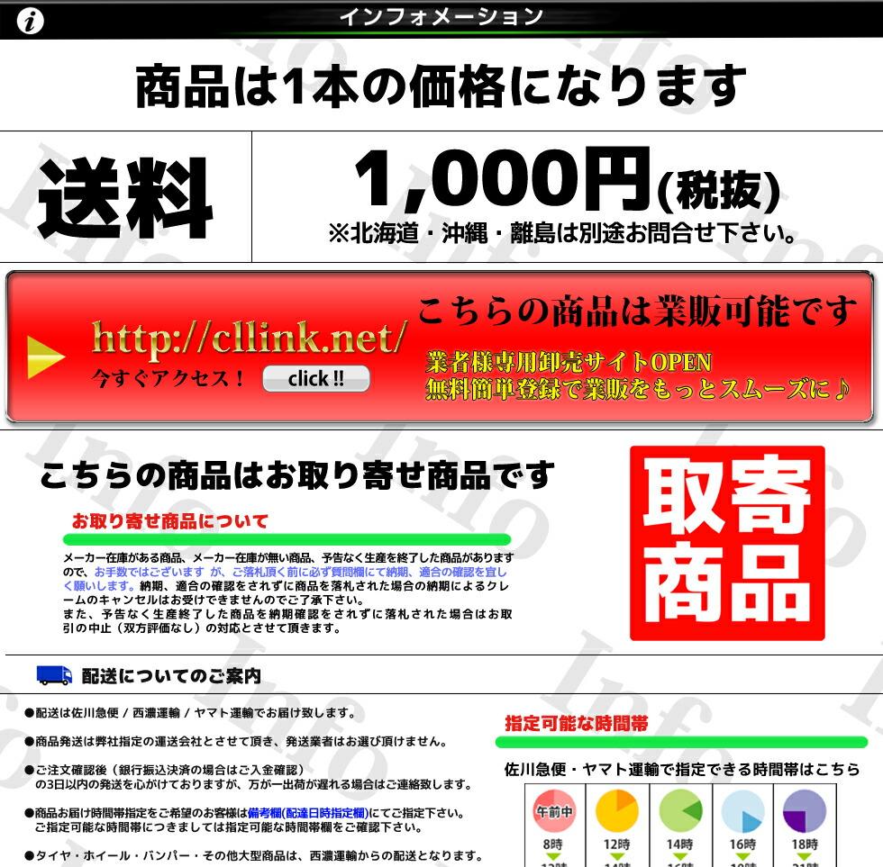 1000円footer