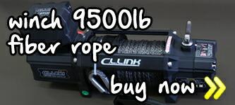 9500ファイバー