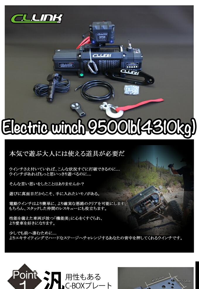 9500lbファイバー01