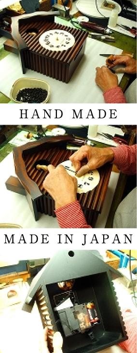 HAND MADE・MADE IN JAPAN