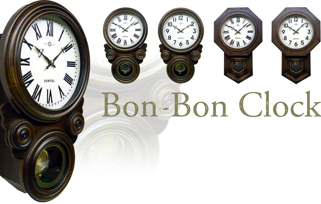 Bon-Bon-Clock