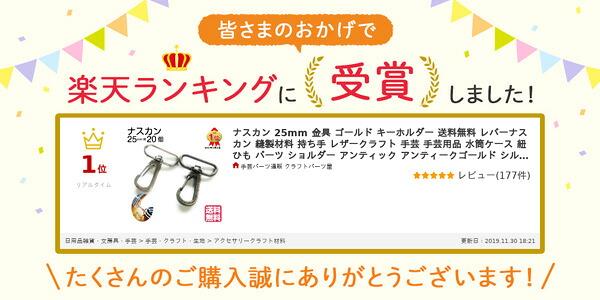 ナスカン 持ち手 金具 アンティックゴールド シルバー キーホルダー ストラップ ショルダーバッグ