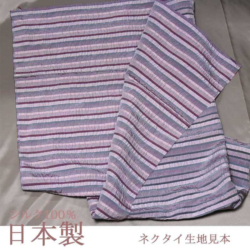 生地/シルク/手作り/ハンドメイド