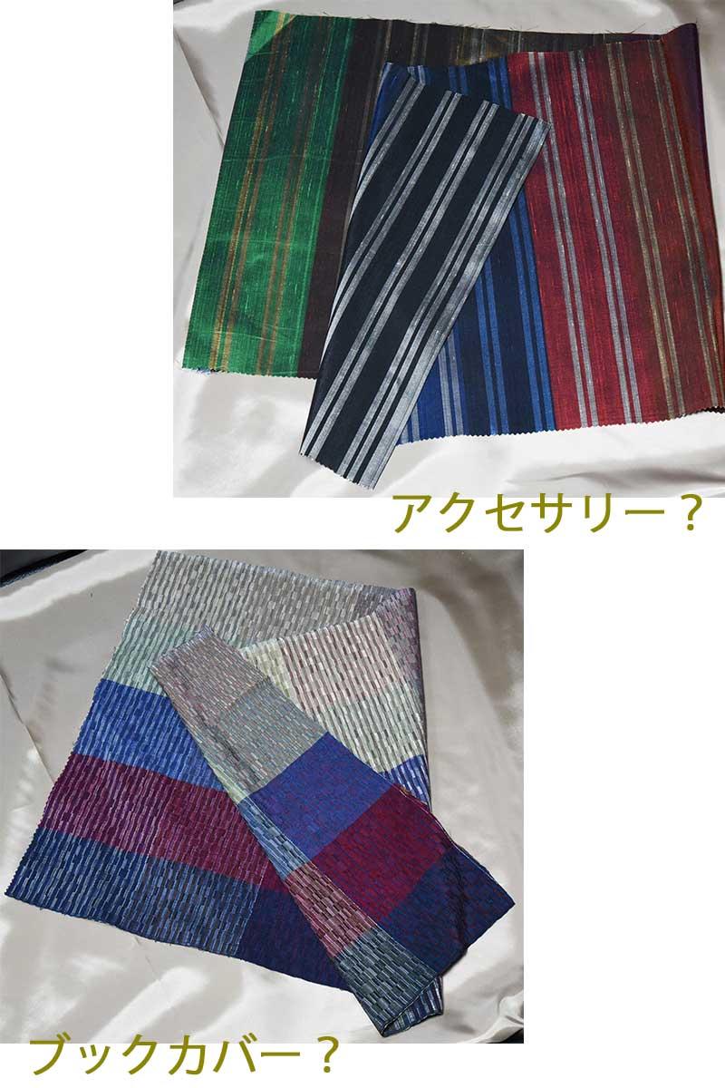 生地/シルク/日本製/おしゃれ