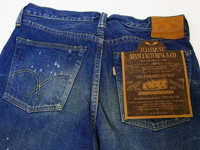 Real Vintage Clothing: American Clothing Cream: FULLCOUNT [full Count] Jeans 1108