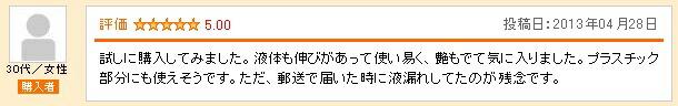 koe_1.jpg