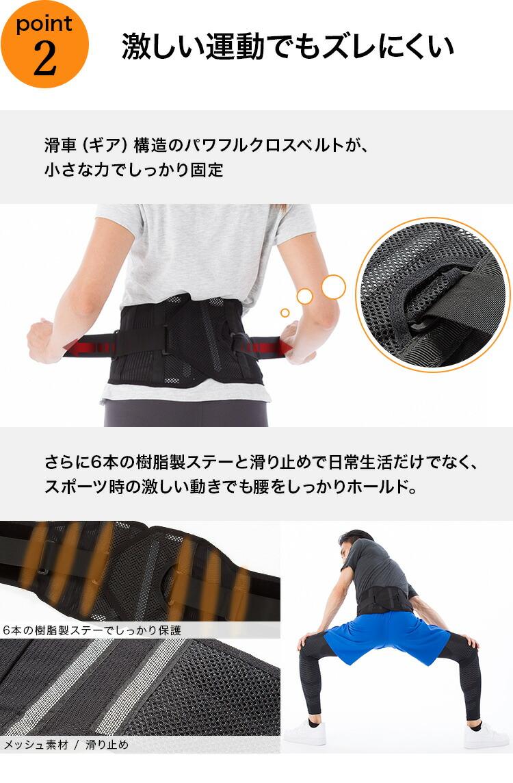 yamasaki 腰用サポーター パワフルタイプ