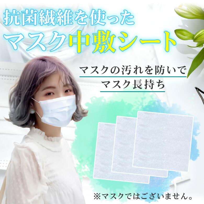 再 利用 不織布 マスク