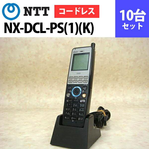 【10台】【13年以降】NX-DCL-PS(1)(K)