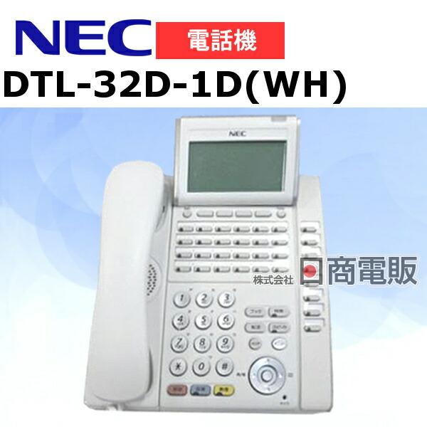 DTL-32D-1D(WH)TEL