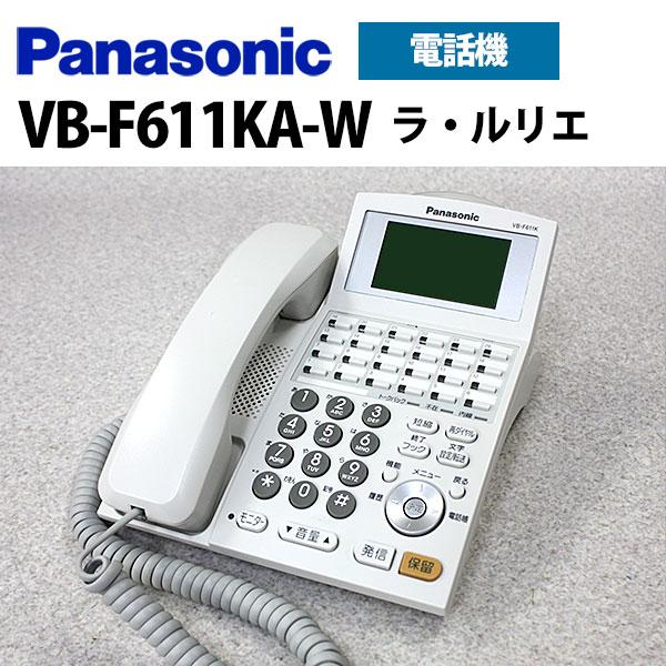 VB-F611KA-W