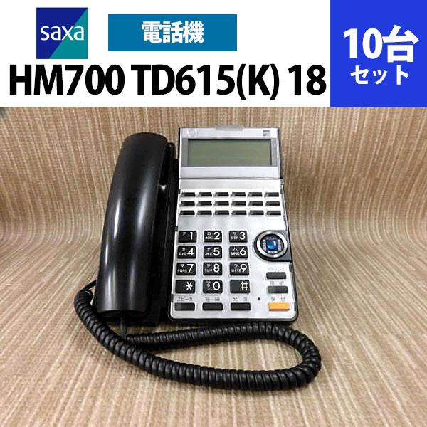 TD615(K) 10台セット