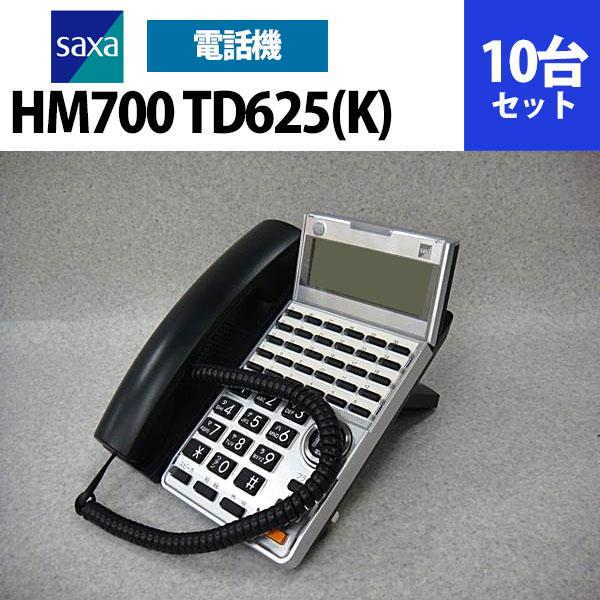 TD625(K) 10台セット
