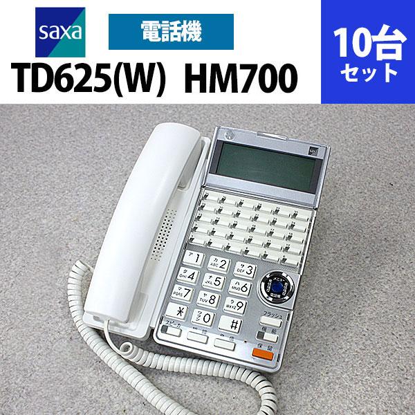 TD625(W) 10台セット