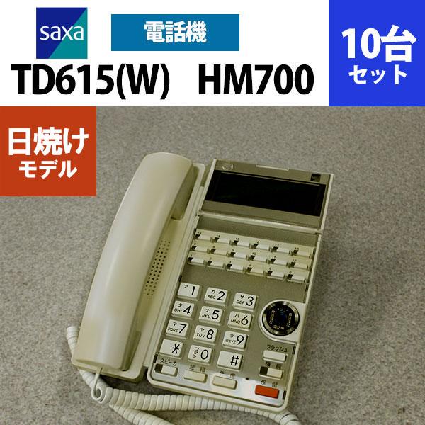 【日焼け】TD615(W) 10台セット