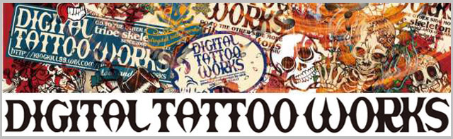 DIGITAL TATTOO WORKS