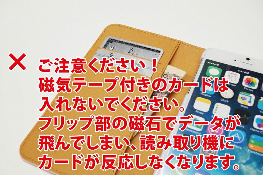 iPhone XR SIMフリー 手帳型カバー