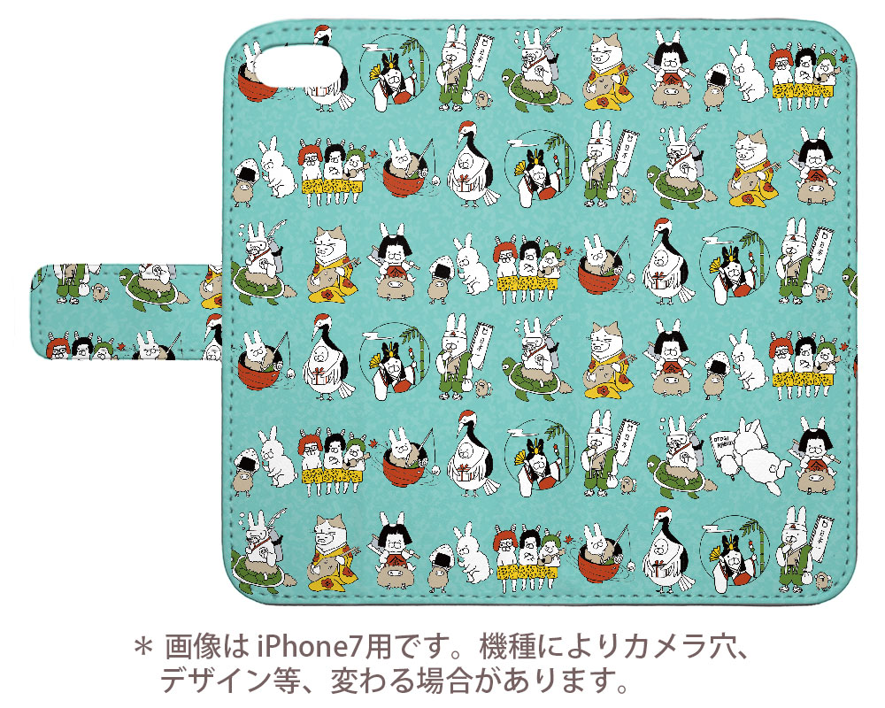 iPhone XS スカラー 手帳型ケース