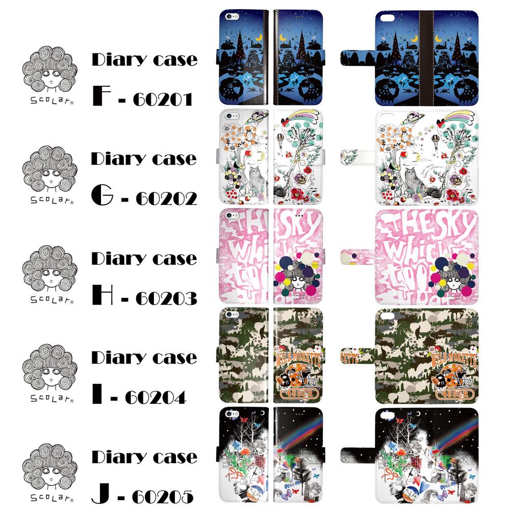 iPhone XS スマホケース