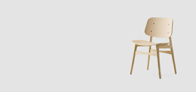 ボーエ・モーエンセン/Soborg ソボー チェア/オーク [ 北欧製チェアはボーエ・モーエンセン/ハンスウェグナーのフレデリシア ]