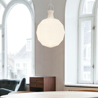 北欧デンマークの照明メーカーLE KLINT(レクリント)社ペンダントライト