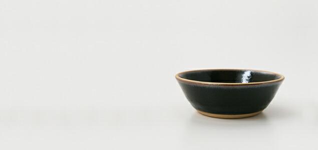 柳宗理/出西窯/丸鉢 小/黒