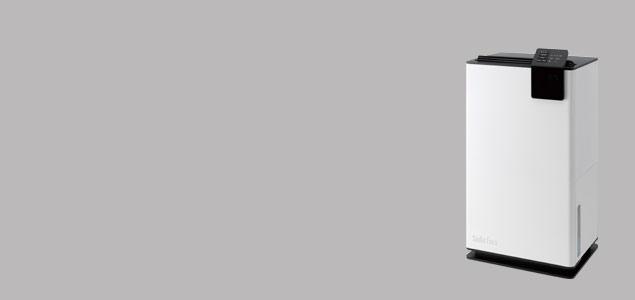 Stadler Form/コンプレッサー式 コンパクト除湿機・除湿器/Albert [おしゃれなコンプレッサー式除湿機]