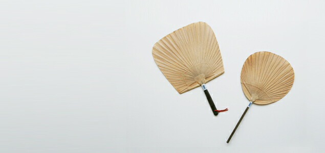 Kurihara shop / SHIBU UCHIWA / Japanesen fan
