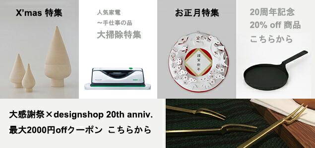11月マラソン/商品説明文用バナー