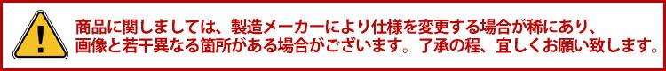 setumei_shiyou.jpg