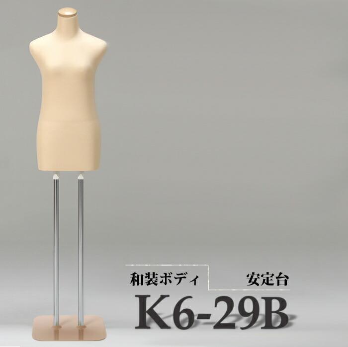 k6-29b_r1_c1.jpg