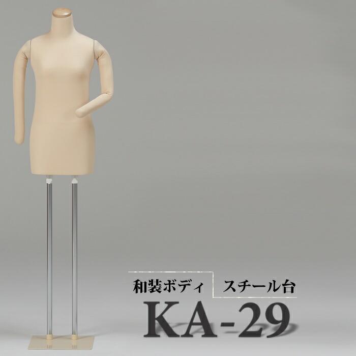 ka-29_r1_c1.jpg
