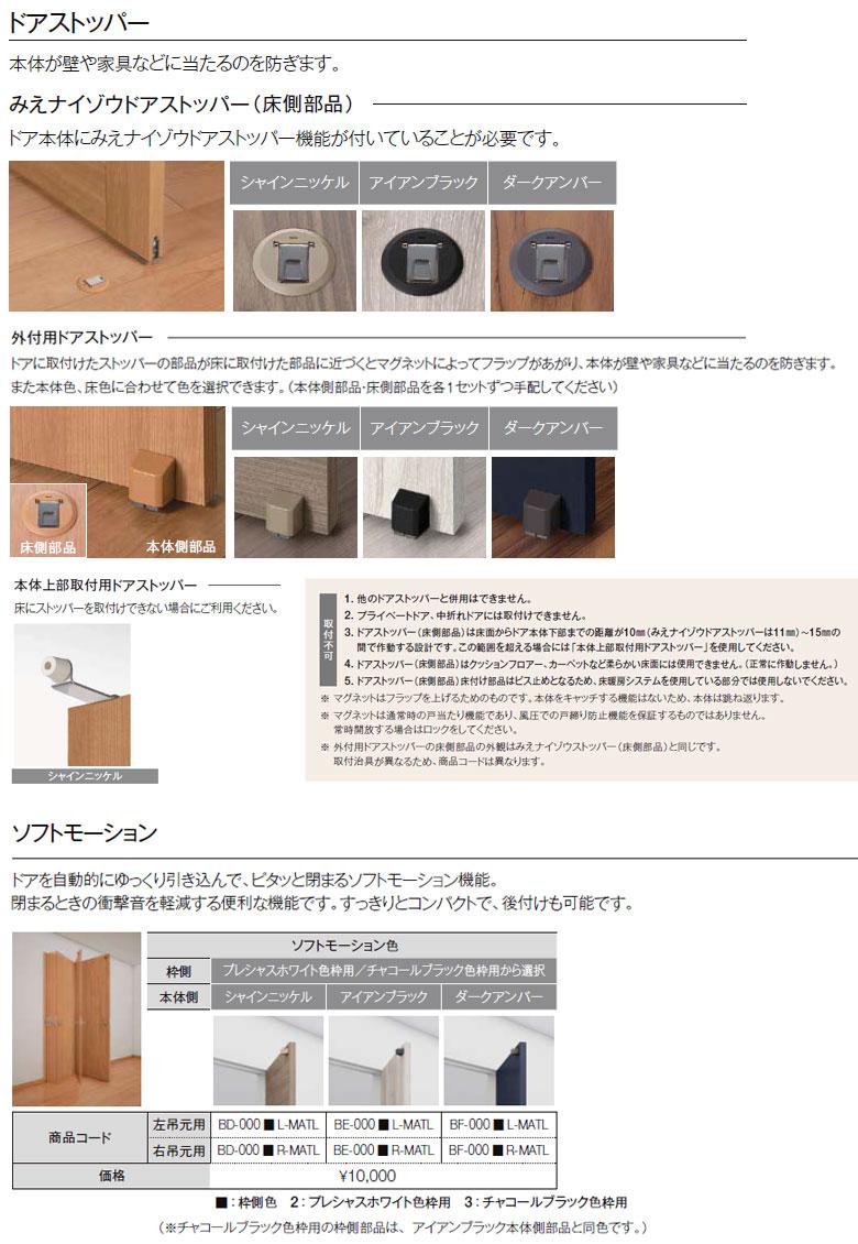 商品説明4