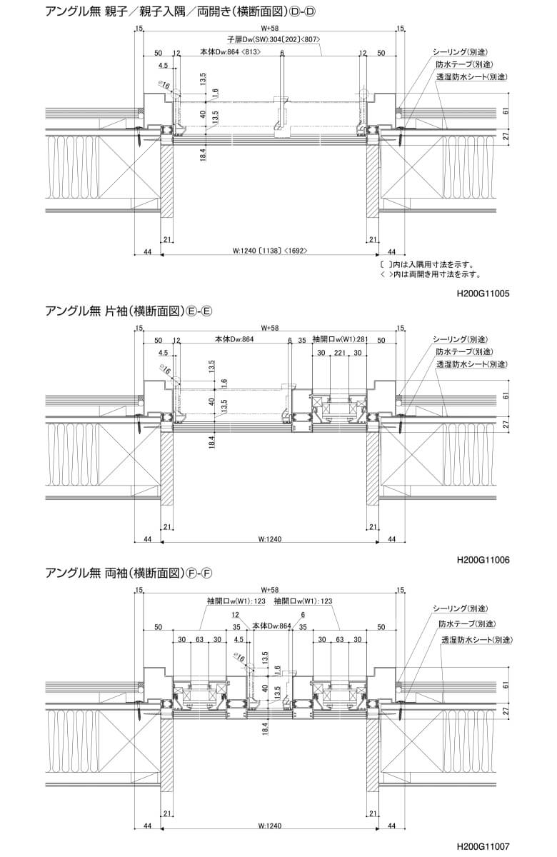 K2仕様図面2