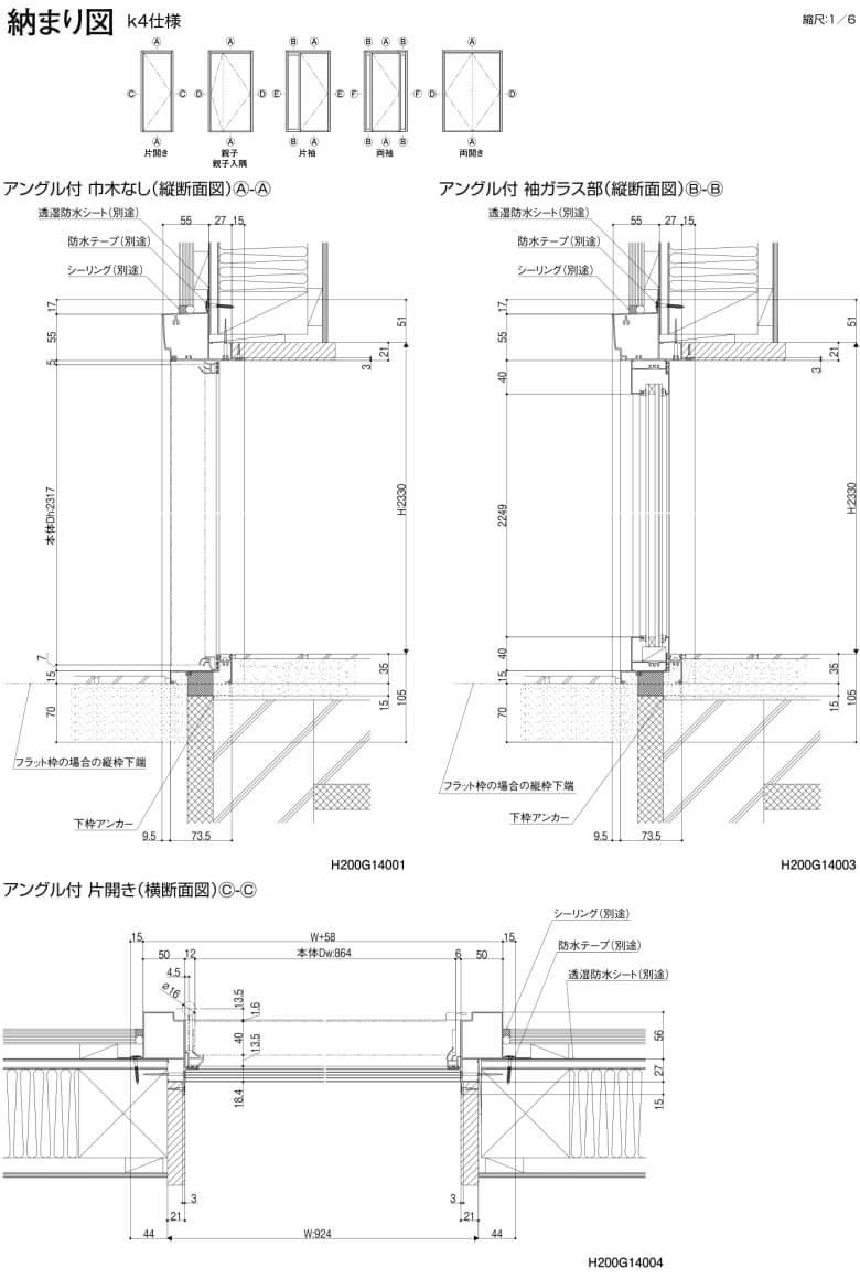 K4仕様図面1