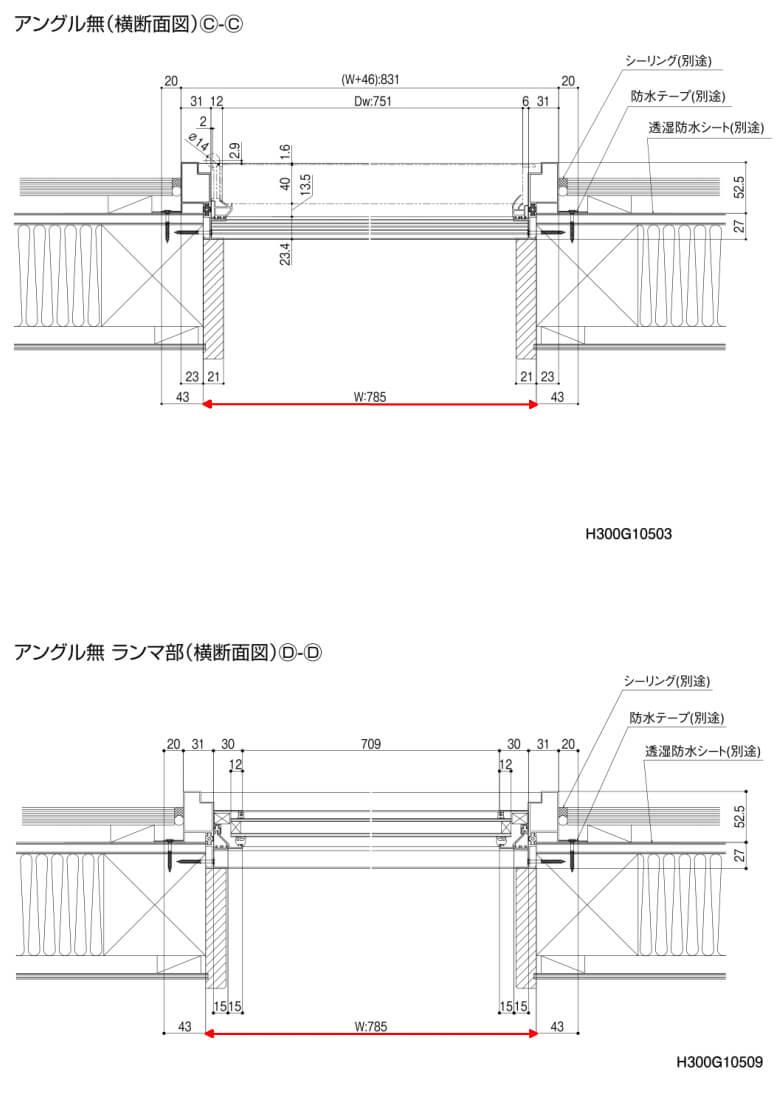 K2K3仕様図面2