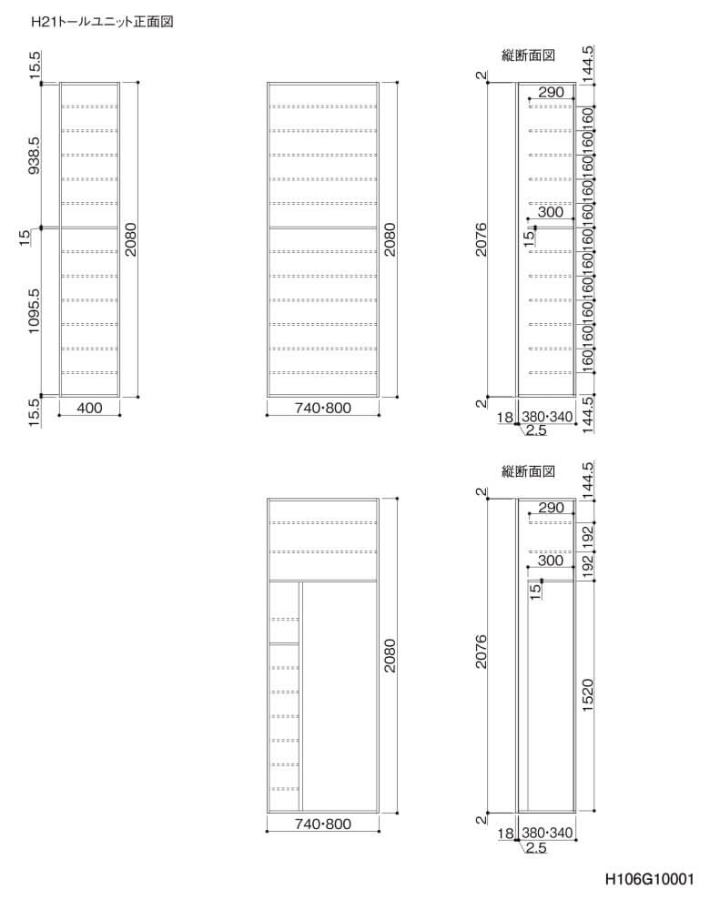 ラシッサS玄関収納基本図2
