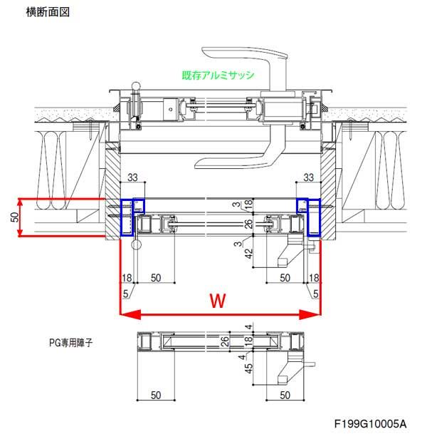 インプラステラスドア横断面図