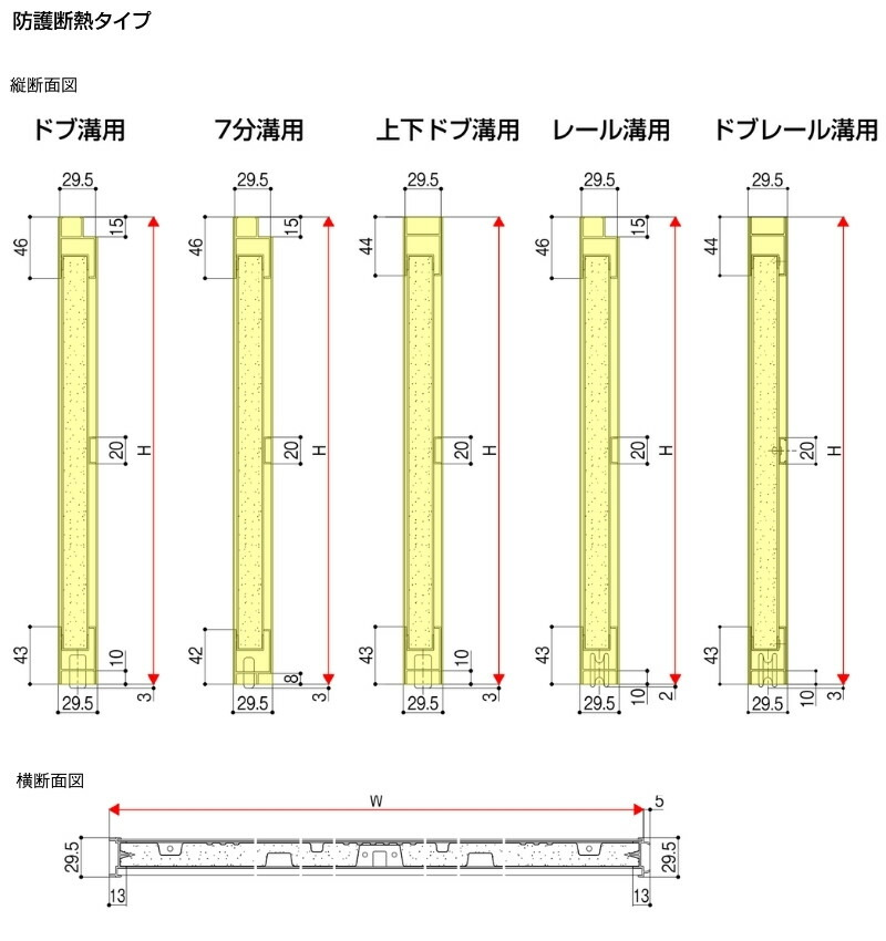 断熱タイプの図面